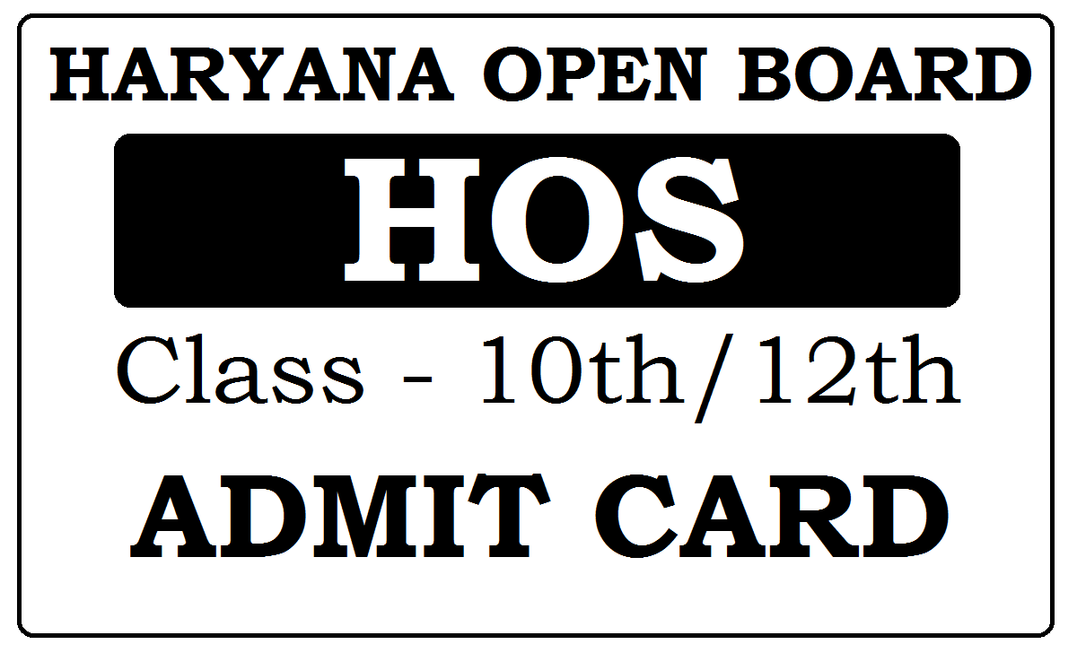 HOS Admit Card 2020