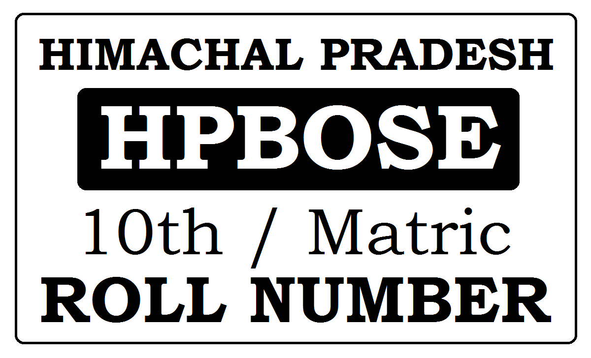 HP Board Matric Admit Card 2020