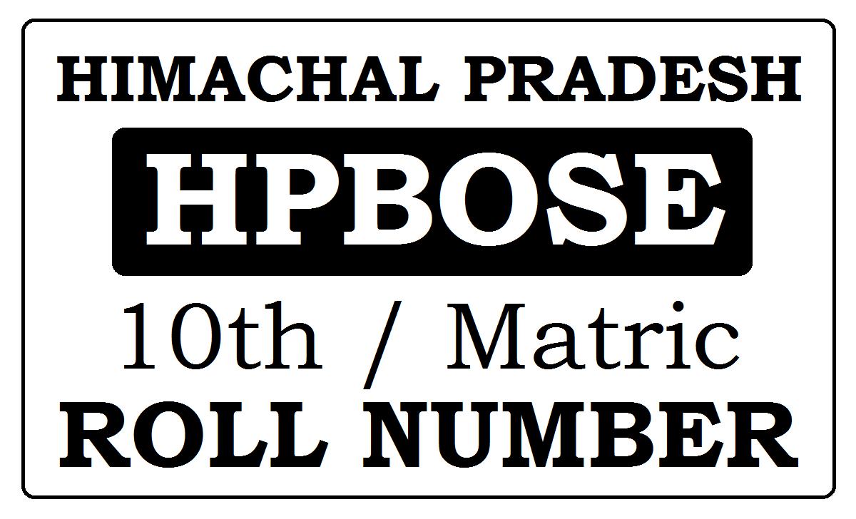 HP Board Matric Admit Card 2021