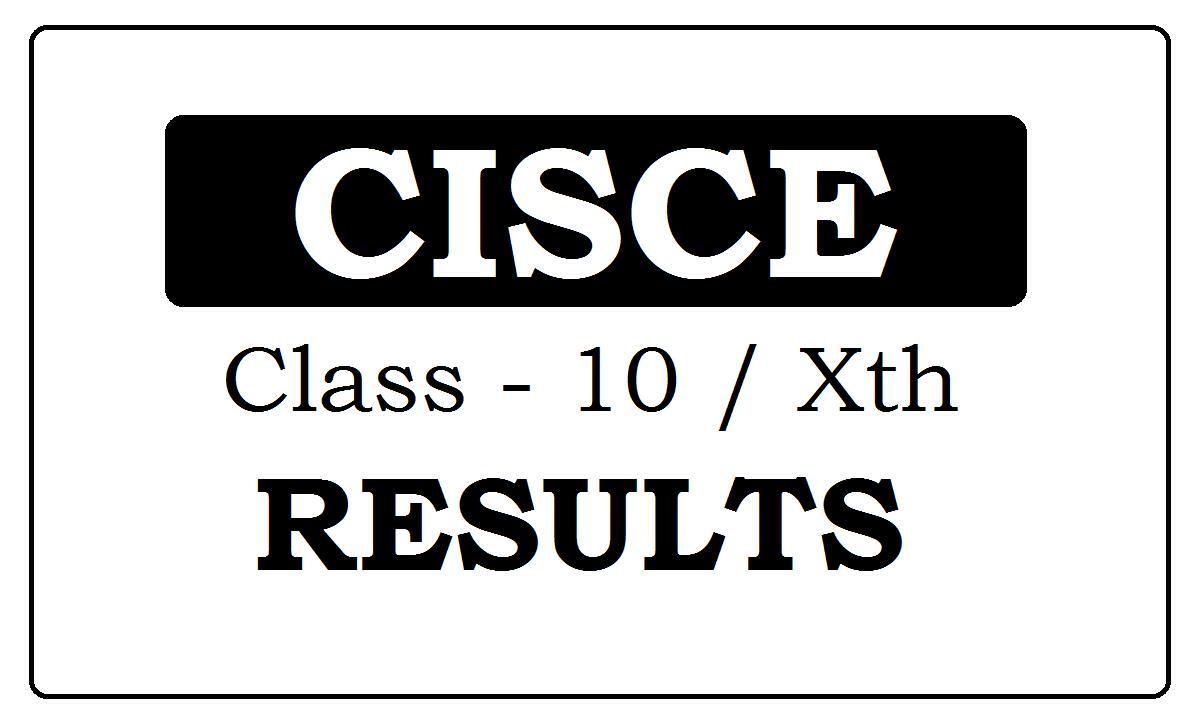 ICSE 10th Result 2020