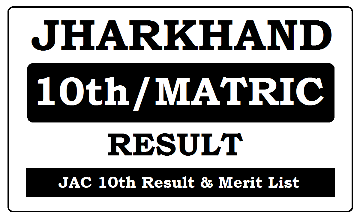 Jharkhand Matric Result 2020