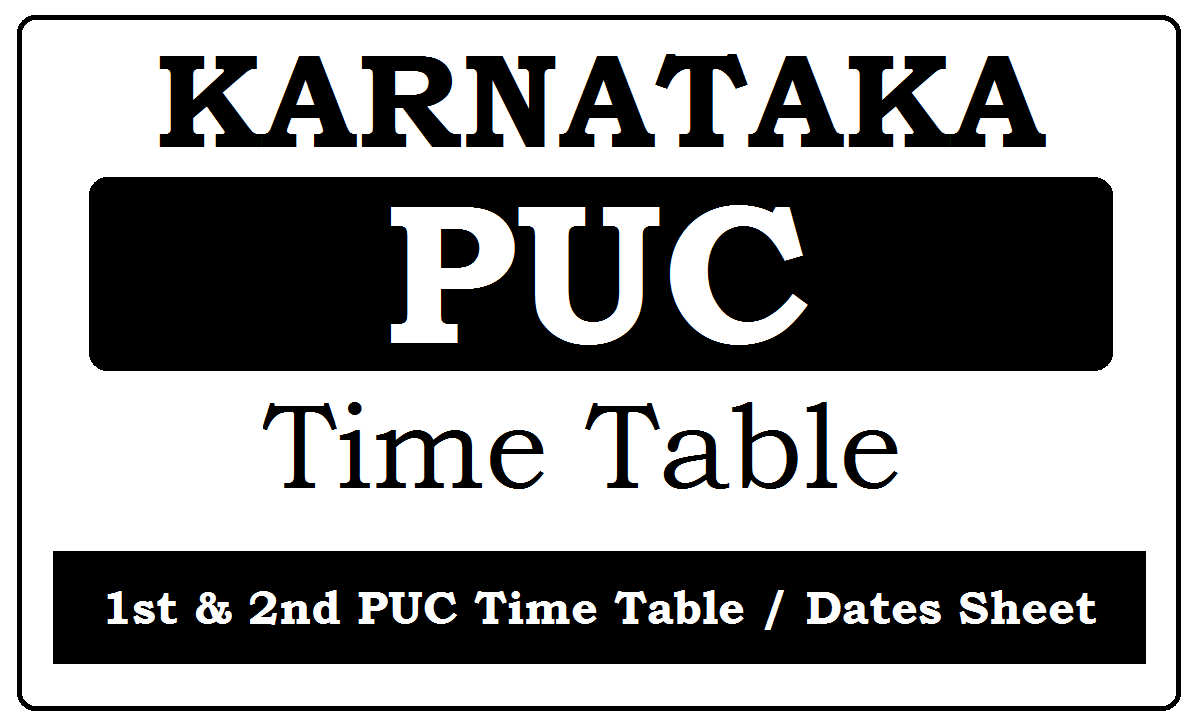KAR PUC Time Table 2020