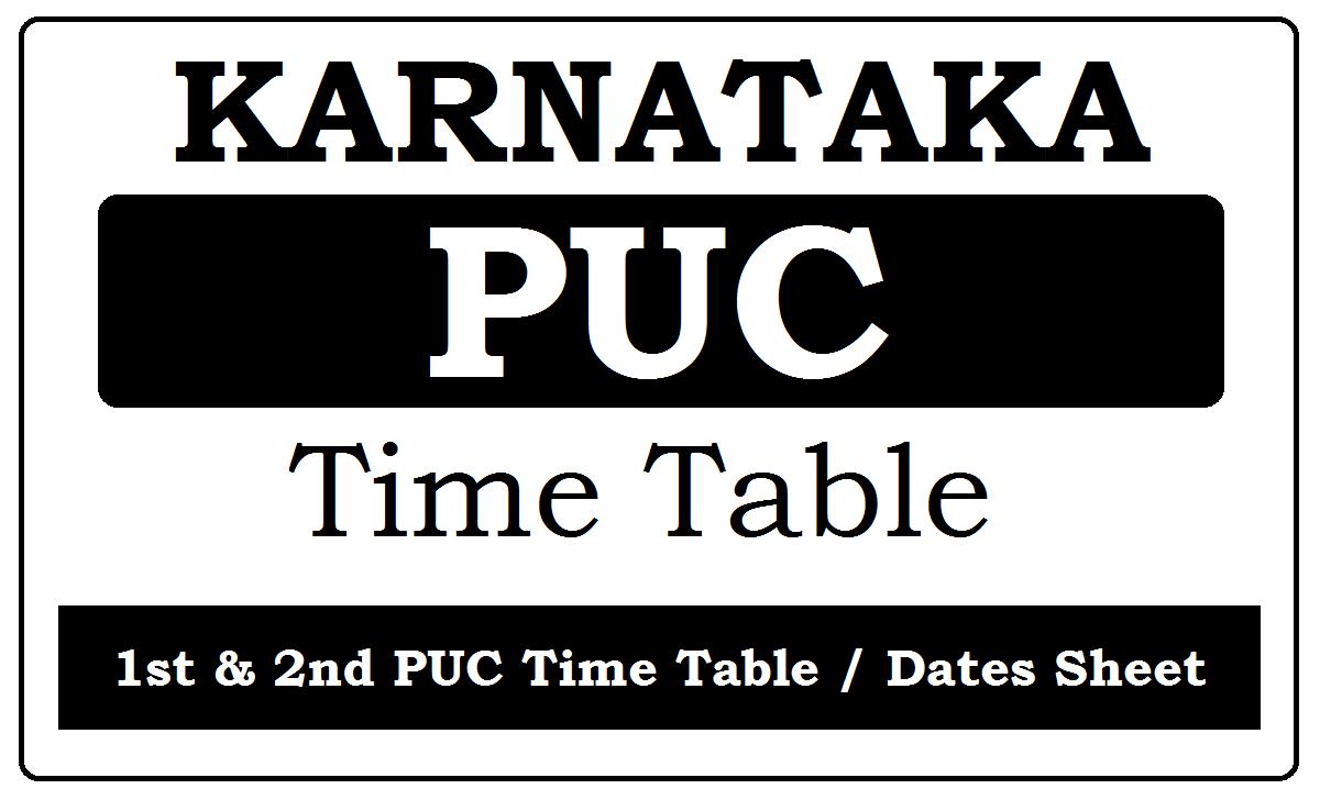 KAR PUC Time Table 2021