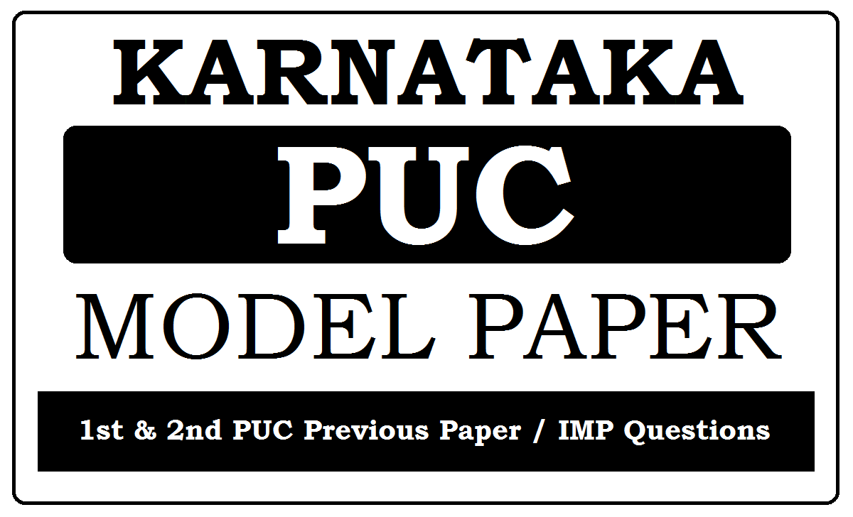 Karnataka PUC Model Papers 2020