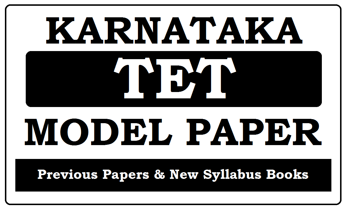 KAR TET Model Papers 2020