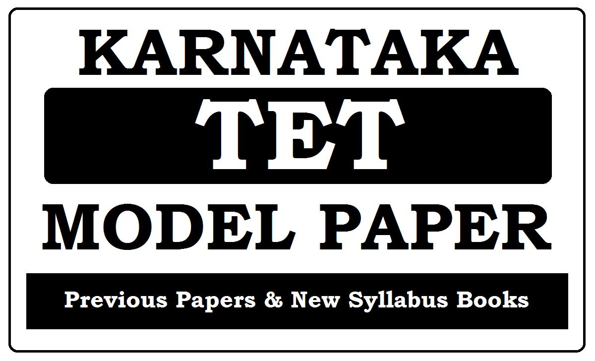 KAR TET Model Papers 2021
