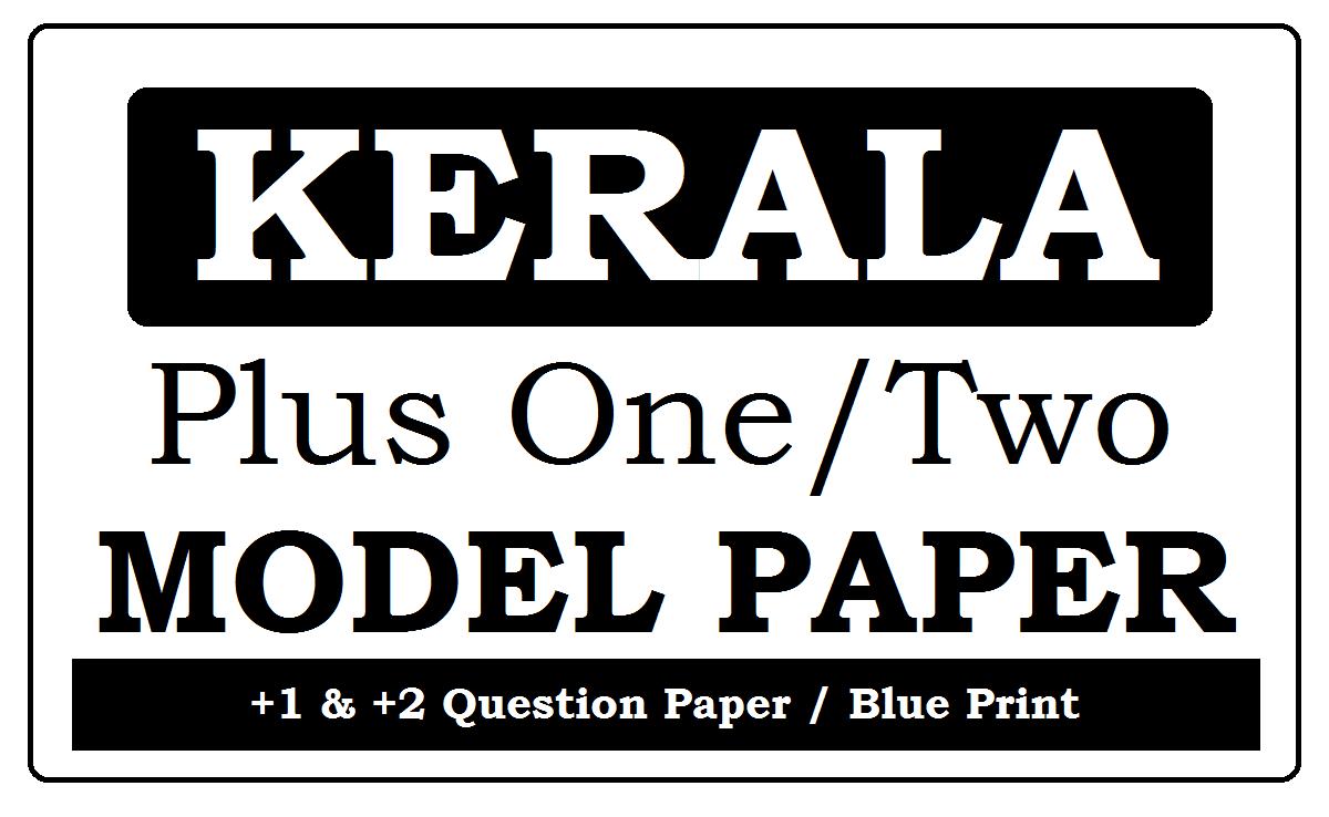 DHSE Kerala HSC Model Paper 2021