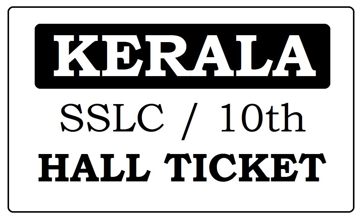 Kerala SSLC Hall Ticket 2021