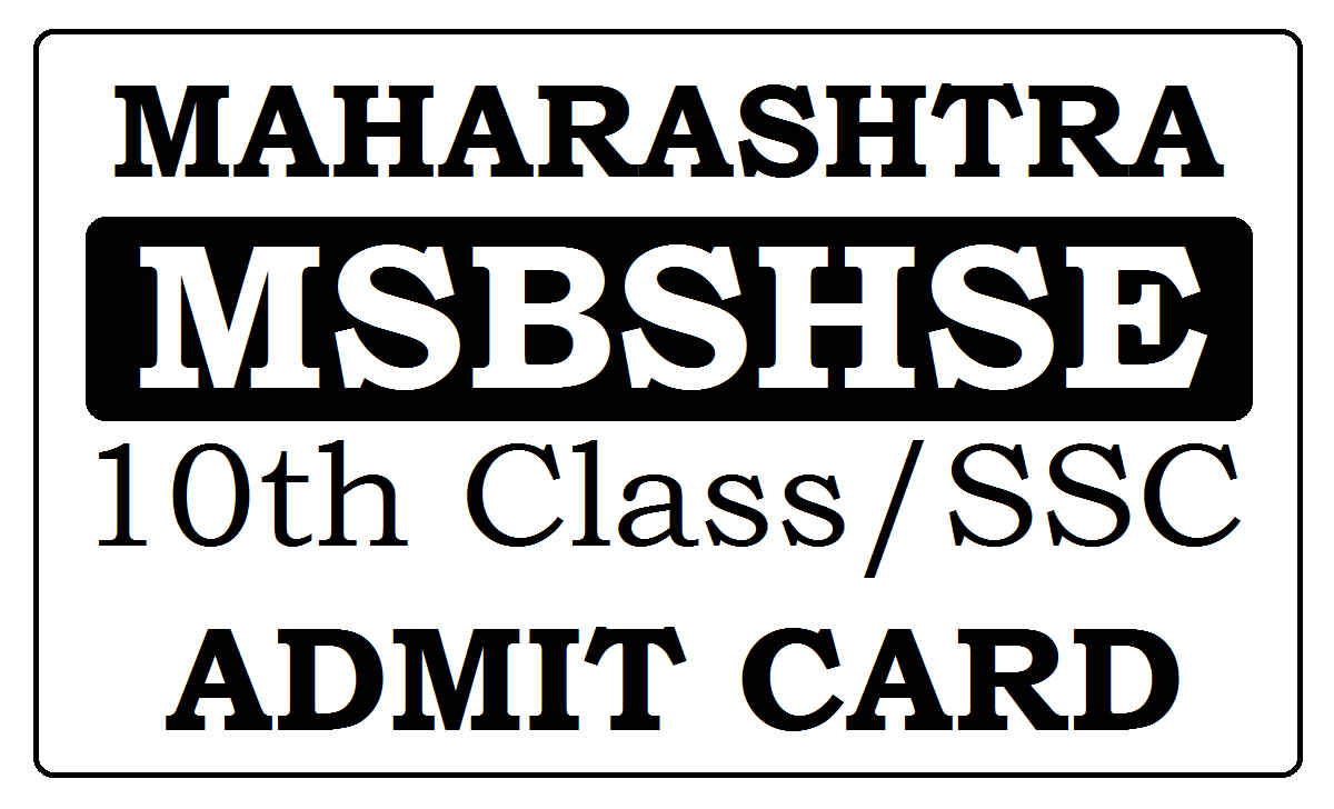 Maharashtra SSC Admit Card 2021