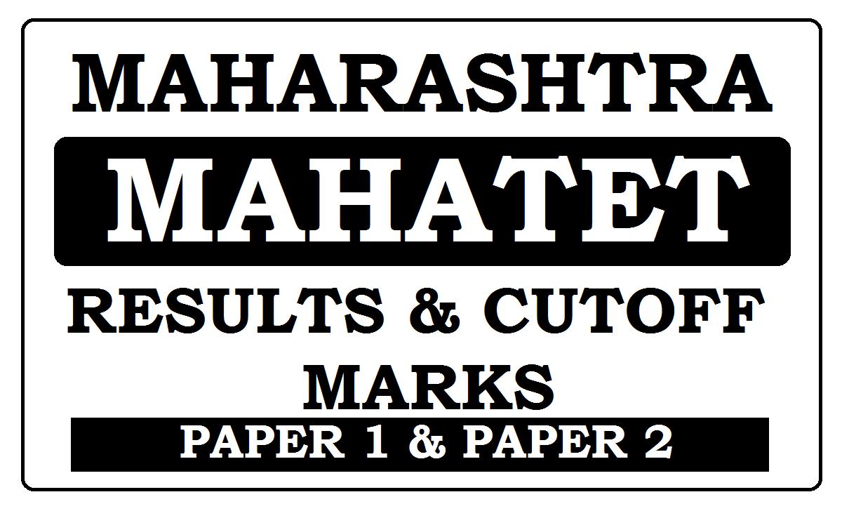MAHATET Results 2021 Cutoff Marks