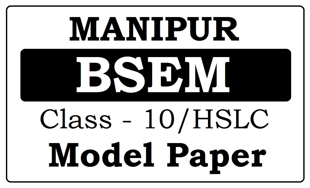 Manipur HSLC Model Paper 2021