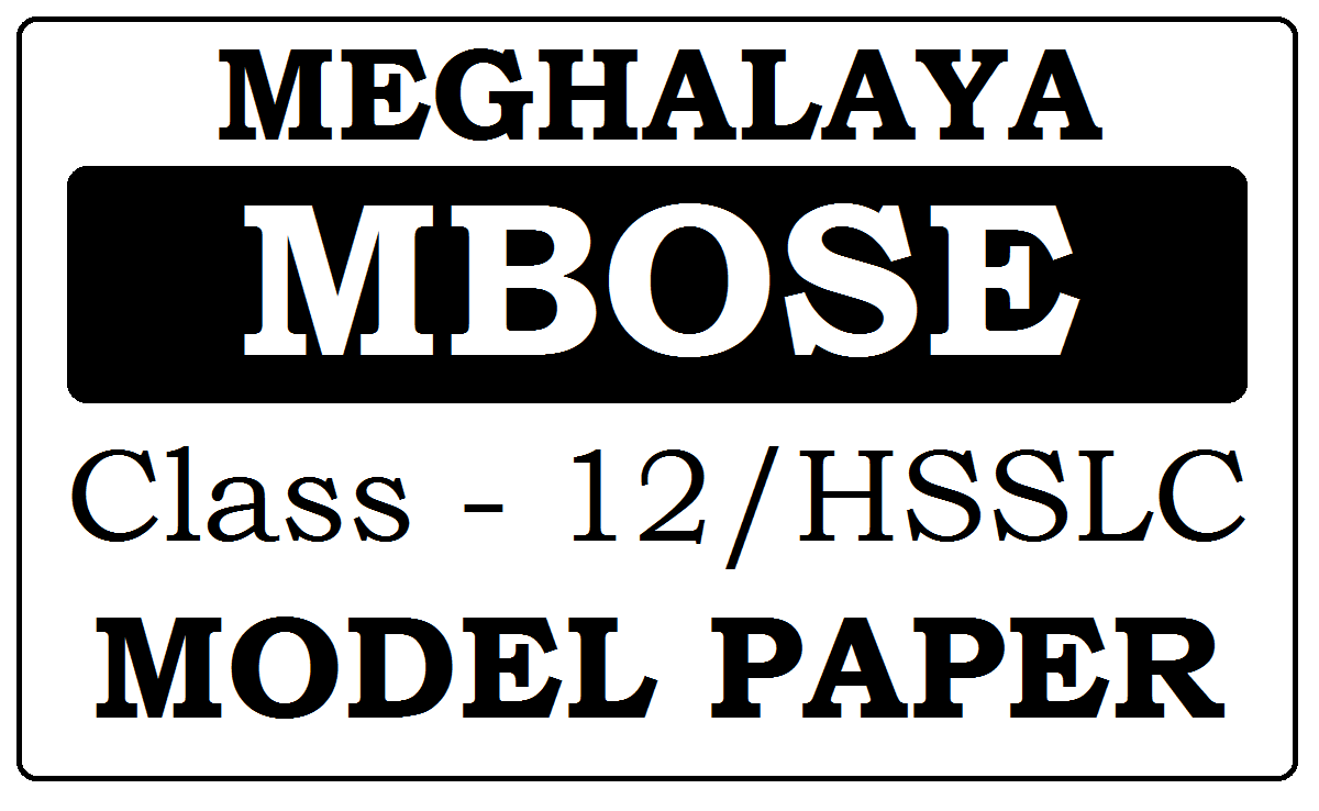 Meghalaya HSSLC Model Papers 2021