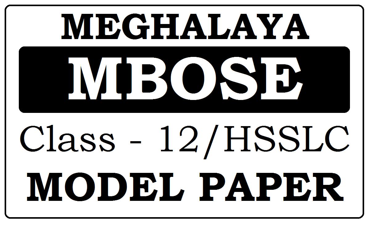 Meghalaya HSSLC Model Papers 2021