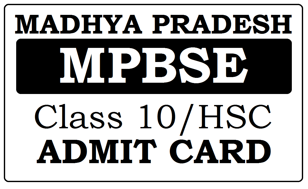 MPBSE 10th Admit Card 2021