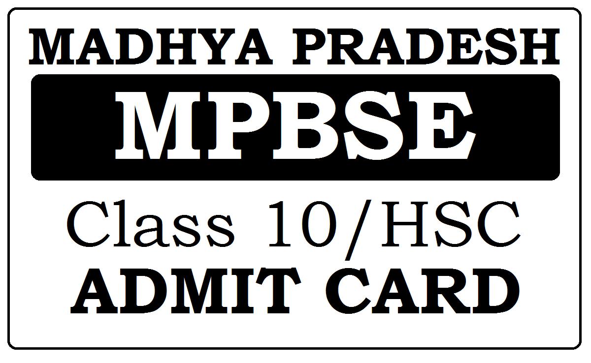 MPBSE 10th Admit Card 2020