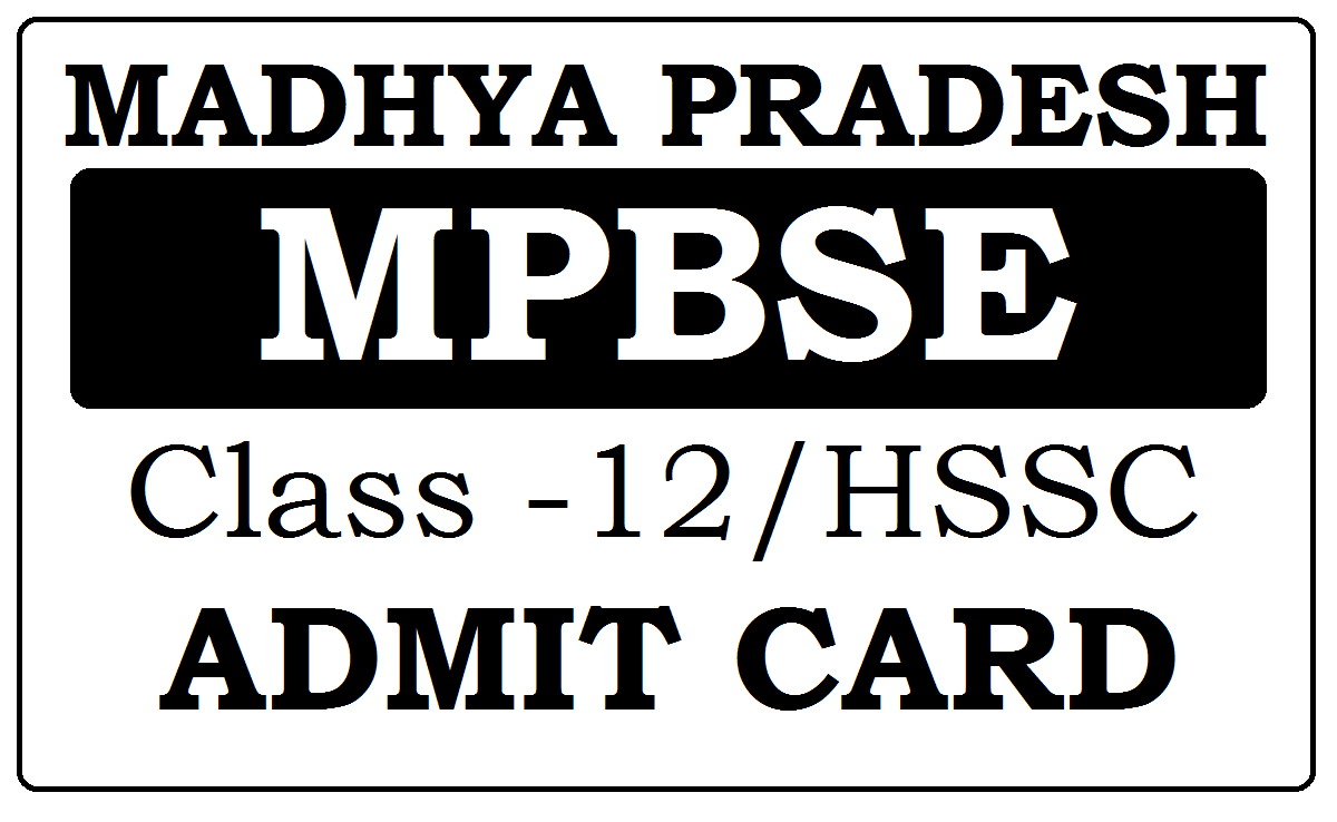 MP Board 12th Admit Card 2021
