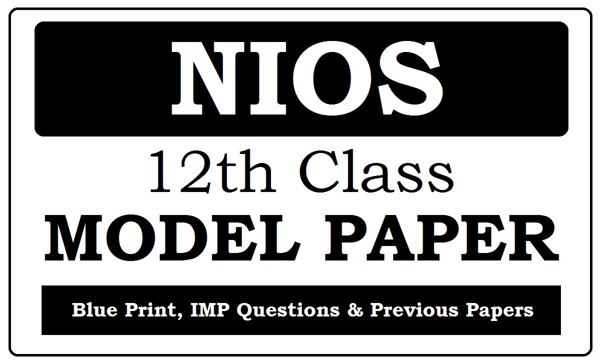 NIOS Model Papers 2020