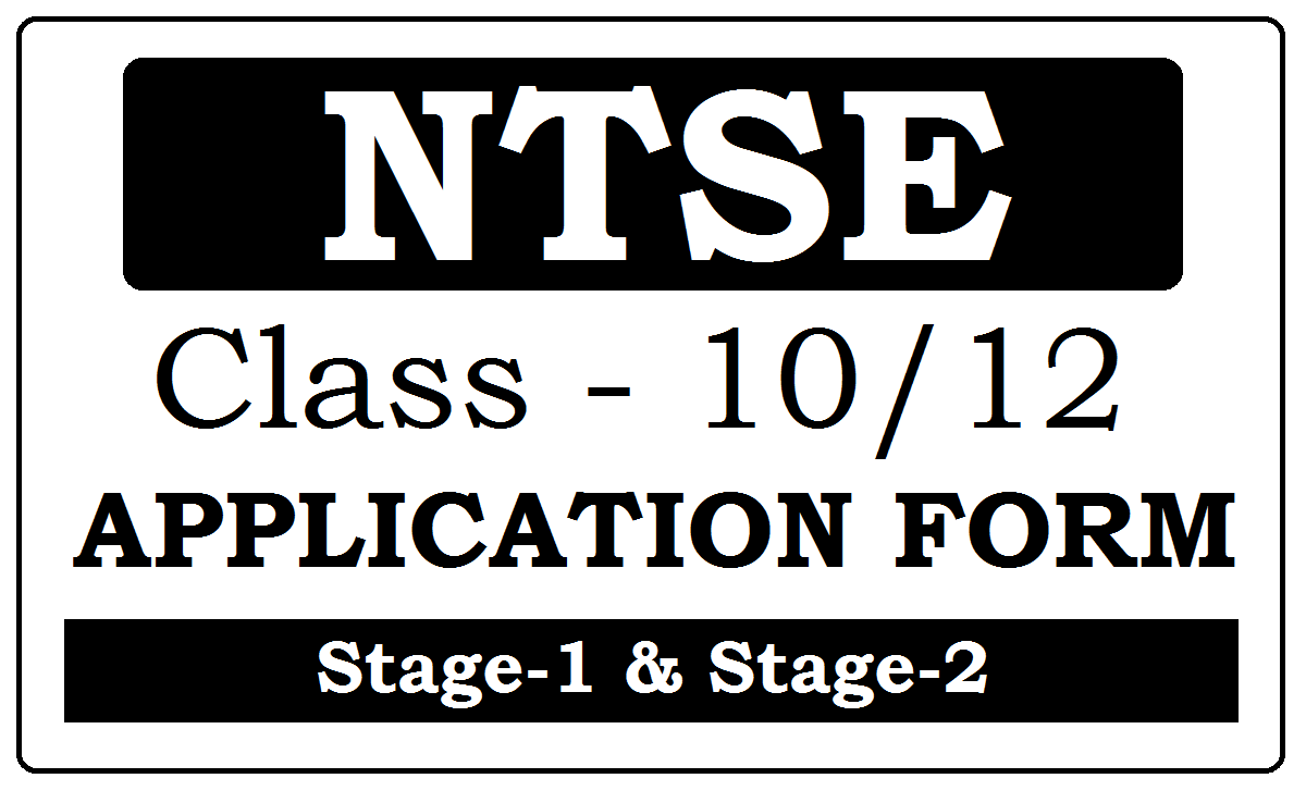 NTSE Application form 2021