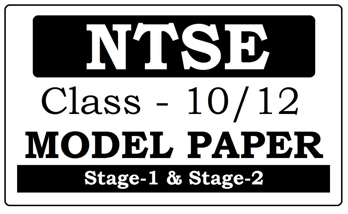 NTSE Model Papers 2020