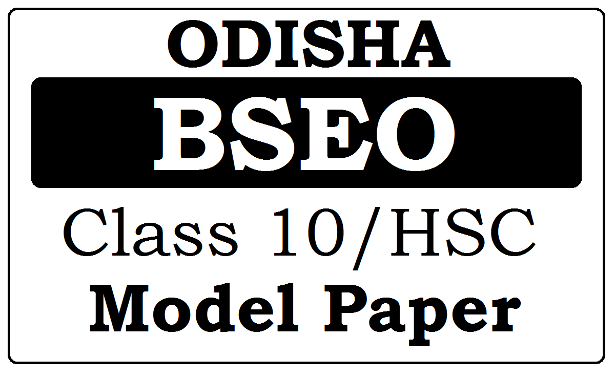 Odisha HSC Model Paper 2021