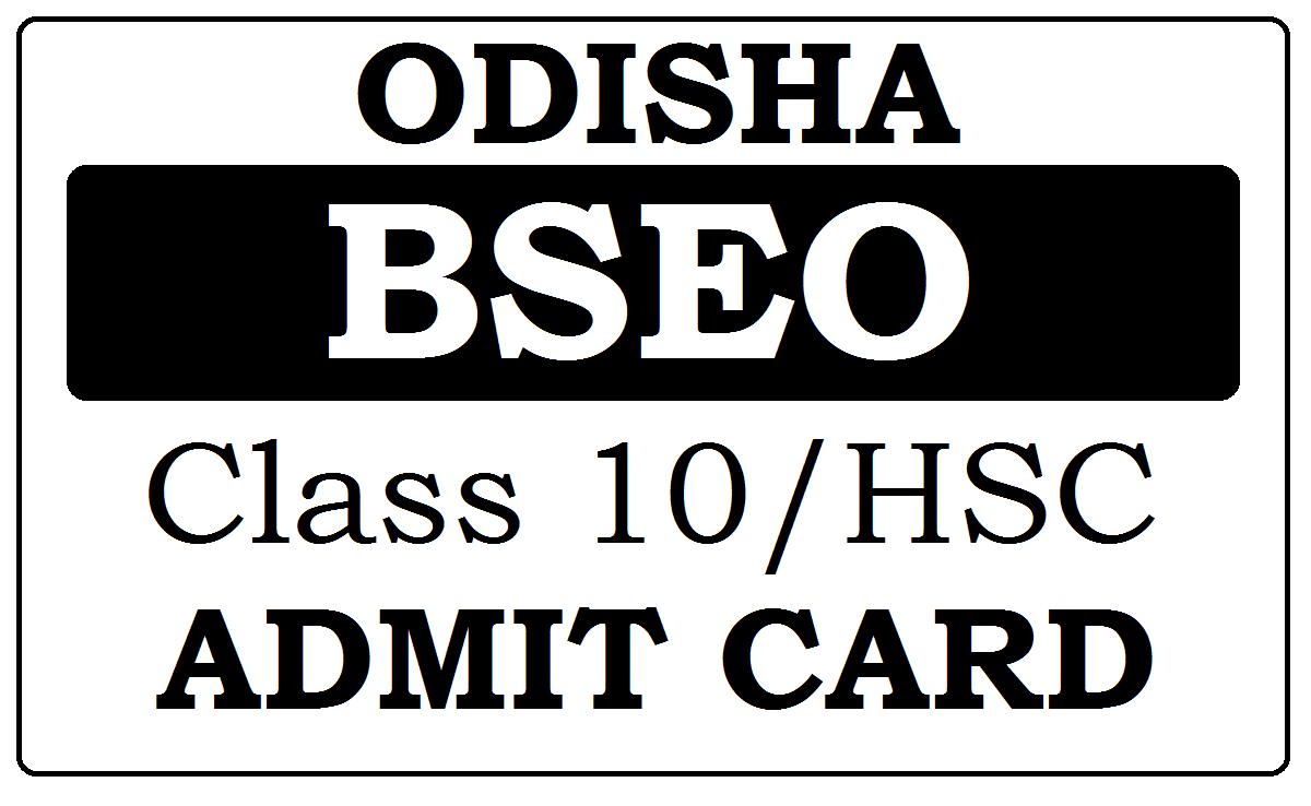 BSE Odisha HSC Admit Card 2021
