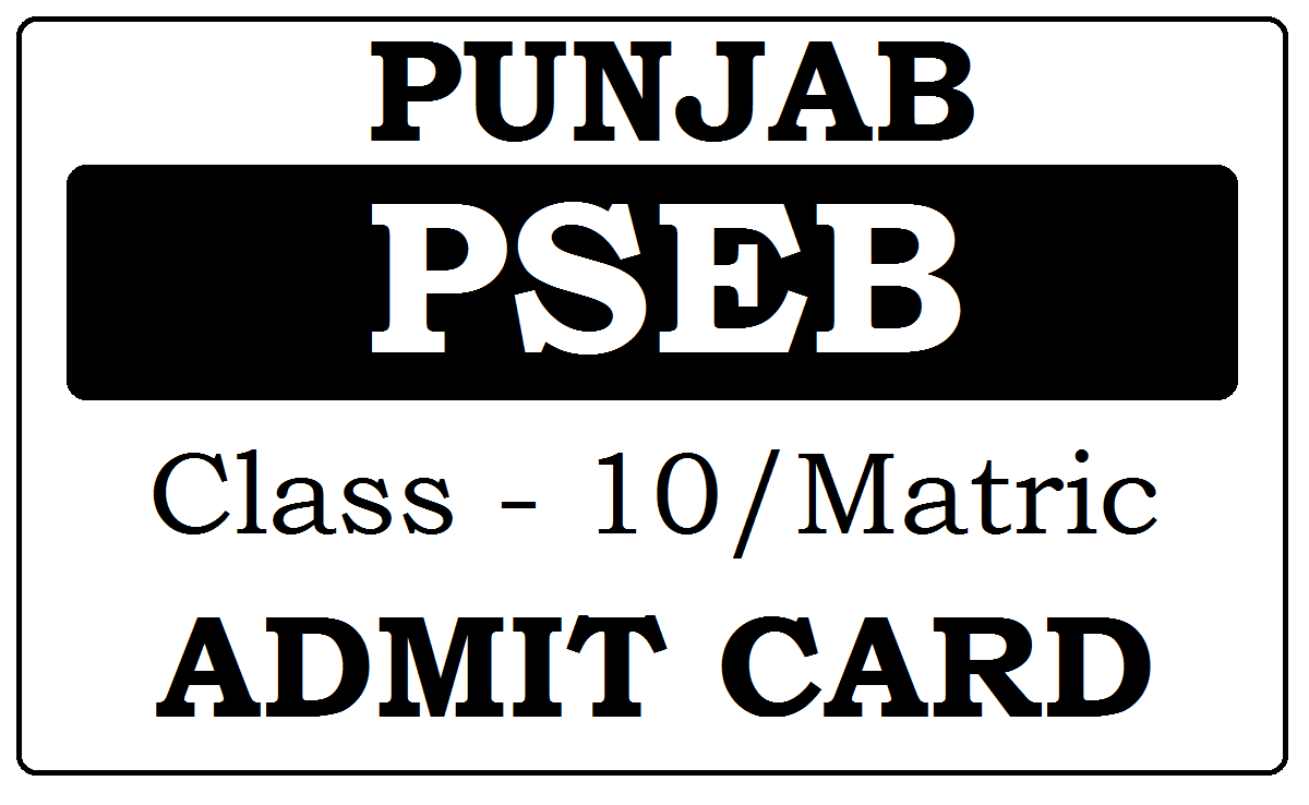 PSEB Matric Roll Number 2020