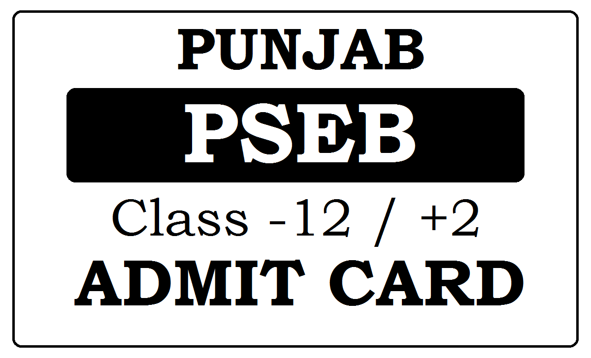 PSEB 12th Roll Number 2021
