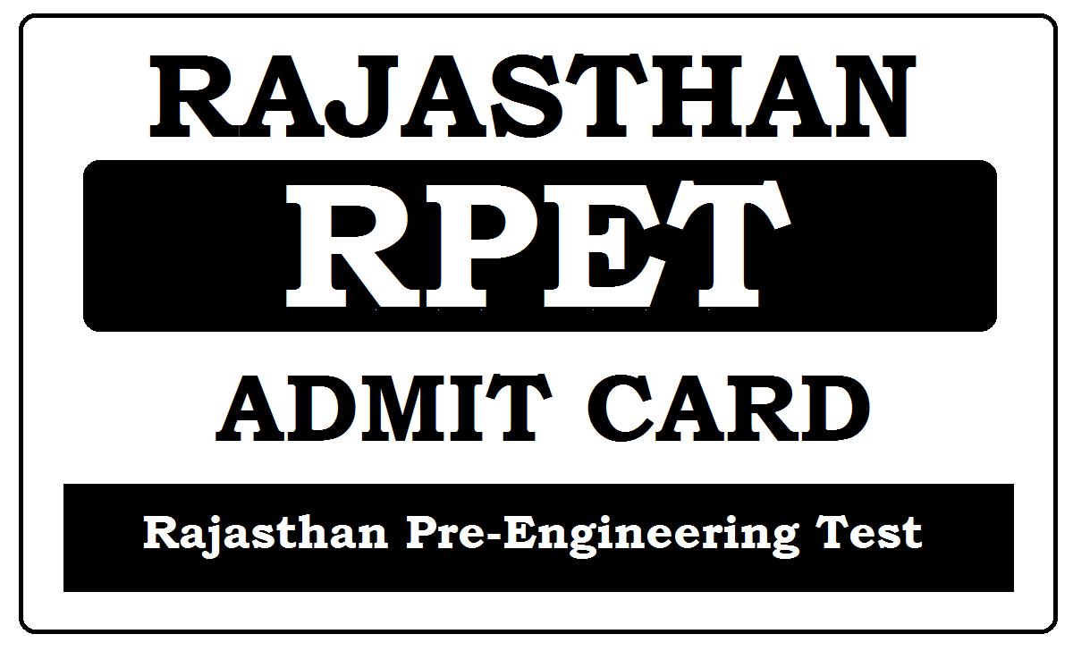 RPET Admit Card 2020