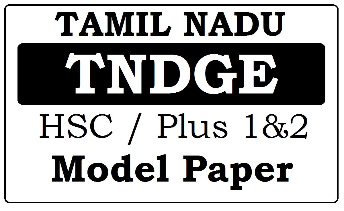 TN HSC Model Paper 2021