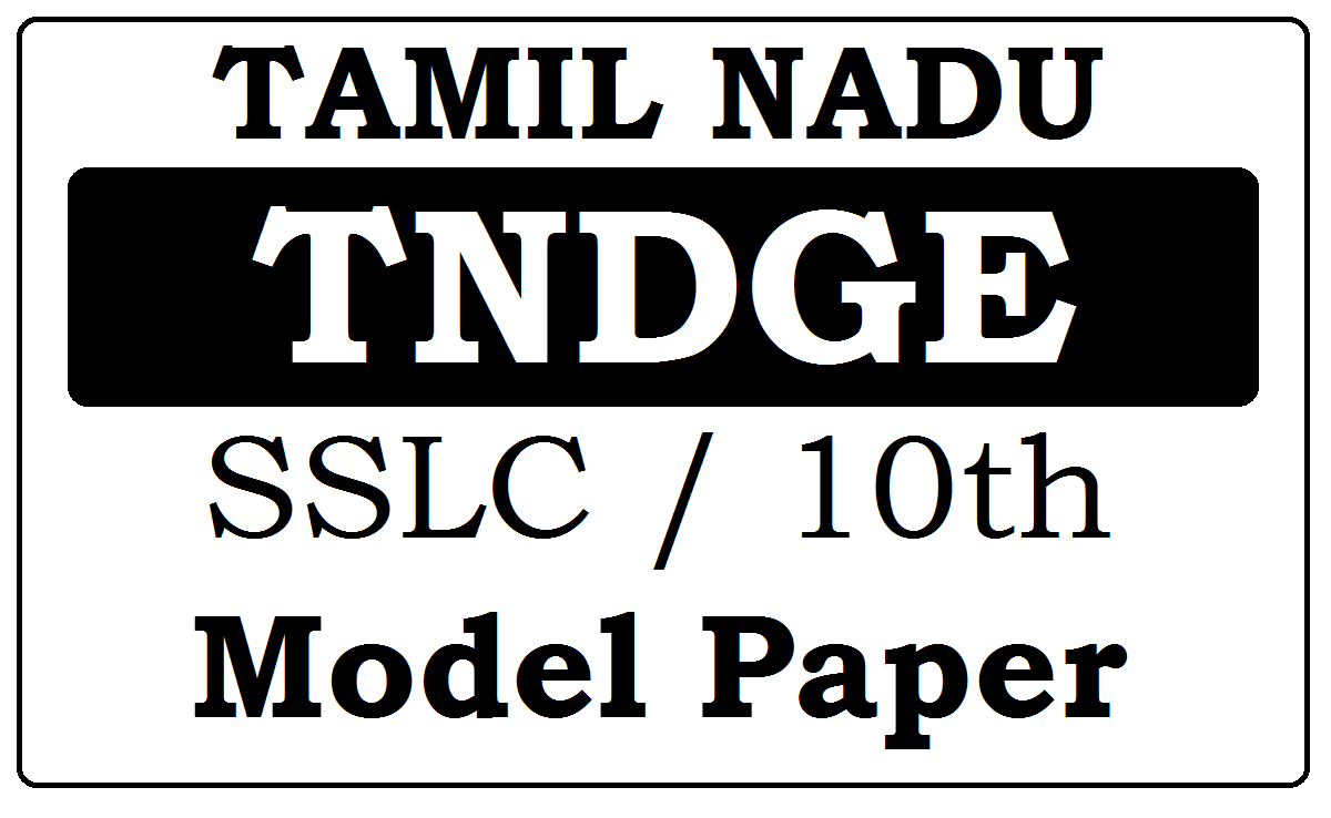 TN SSLC Model Paper 2021