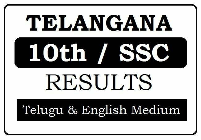 Manabadi TS 10th Results 2020