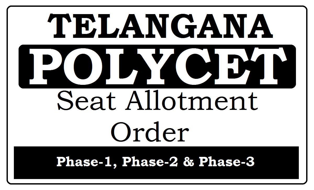 TS Polycet Seat Allotment Order 2021