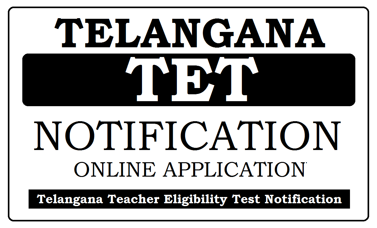 Telangana TET Notification 2020