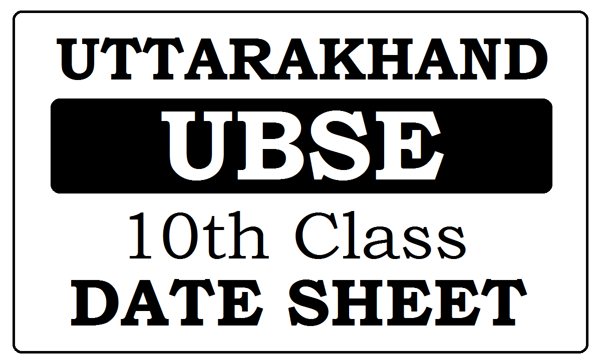UK Board 10th Class Date Sheet 2020