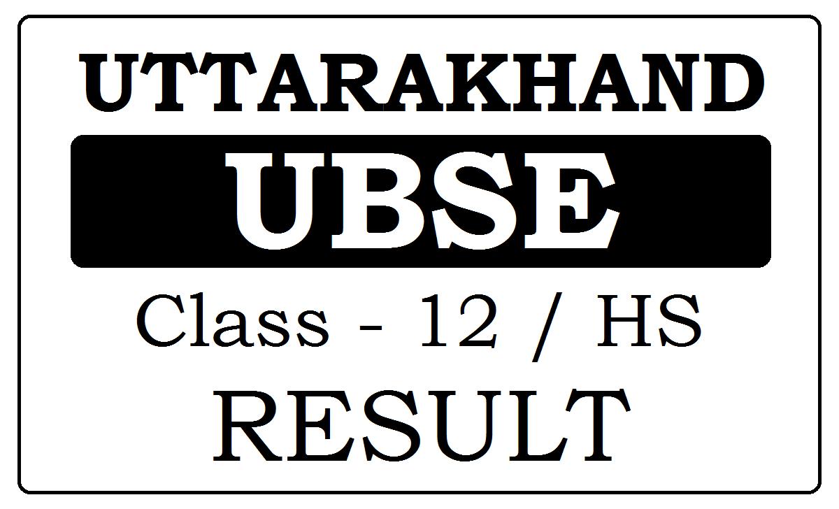 UBSE High School Result 2020