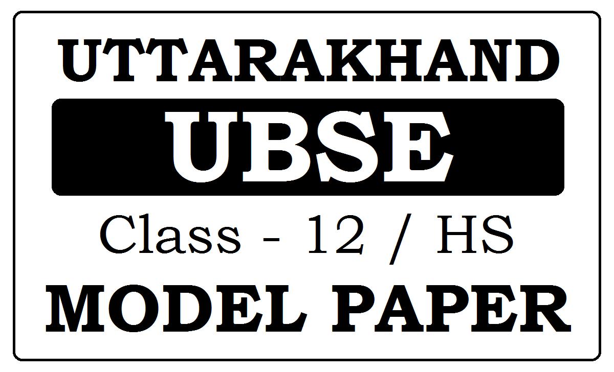 UK Board intermediate Model Papers 2021