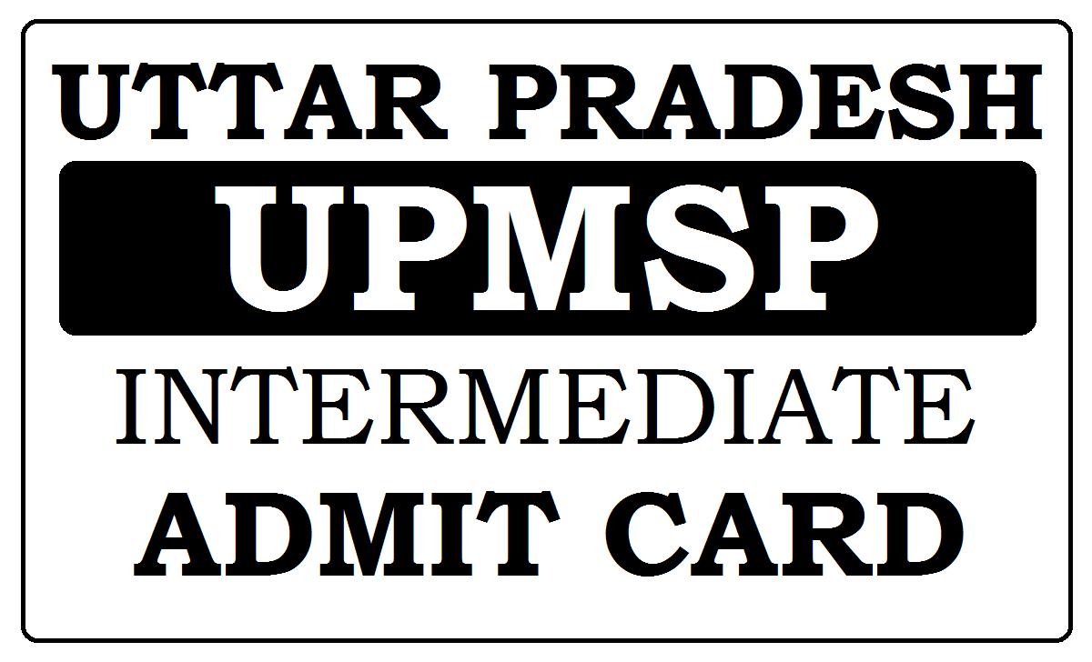 UP Intermediate Admit Card 2021