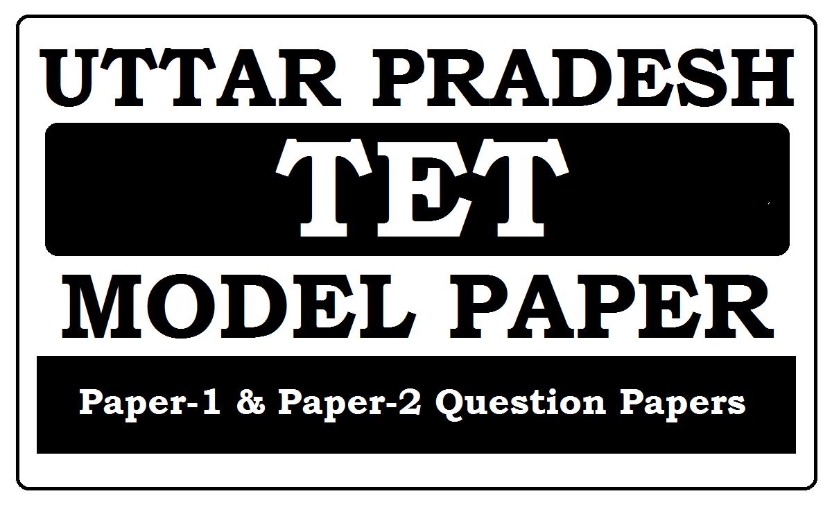 UPTET Model Papers 2022