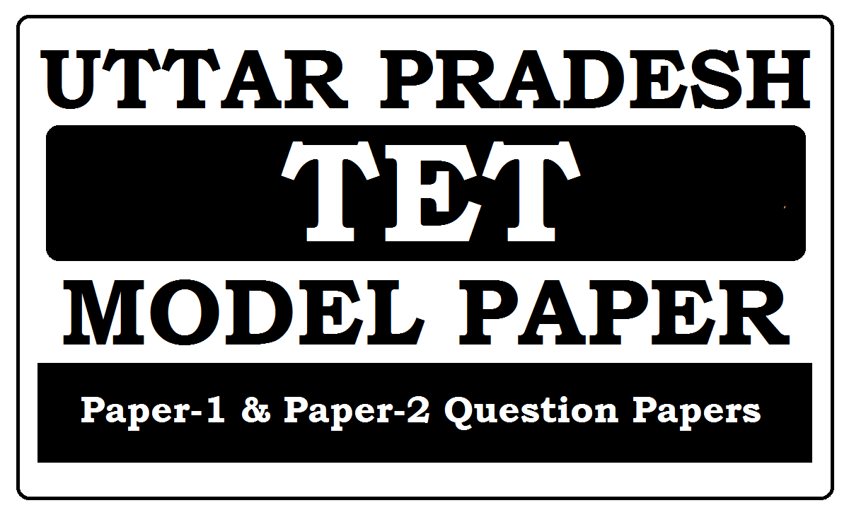 UPTET Model Papers 2021