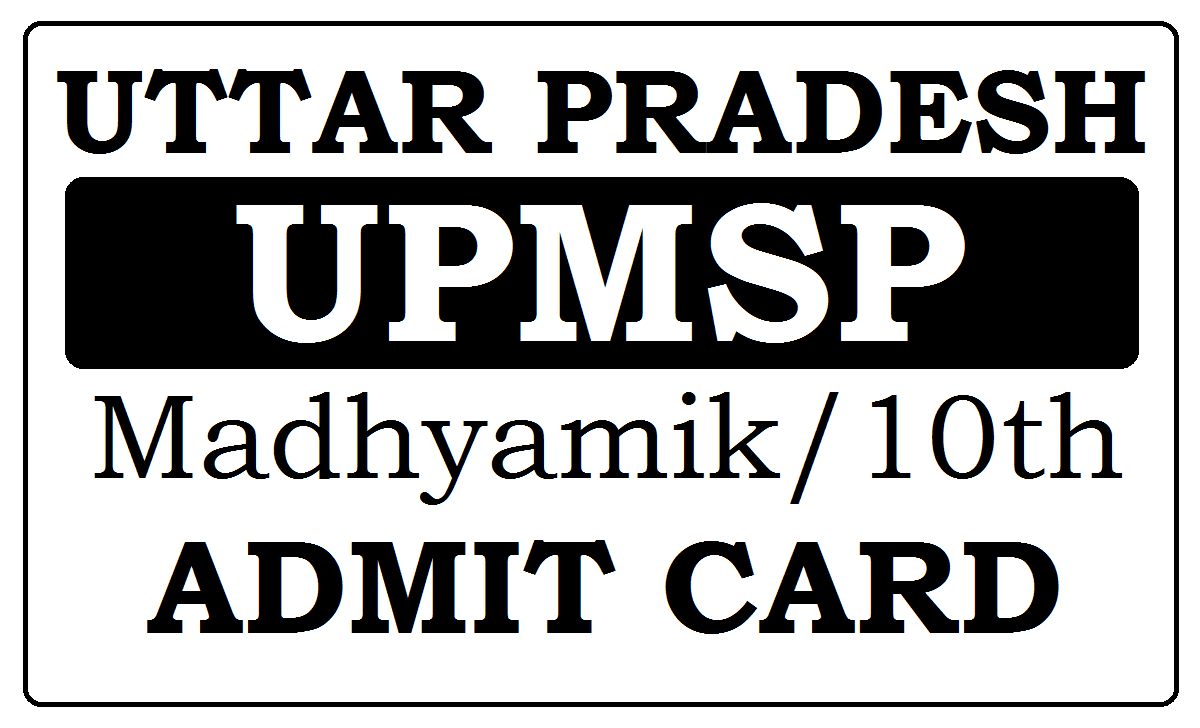 UP 10th Admit Card 2020