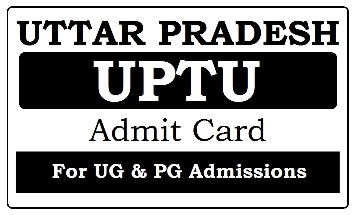 UPTU Admit card 2021 Download
