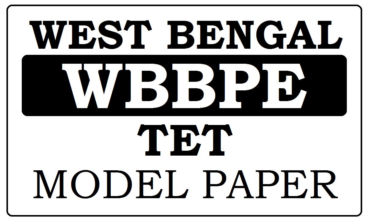WBBPE TET Model Paper 2020