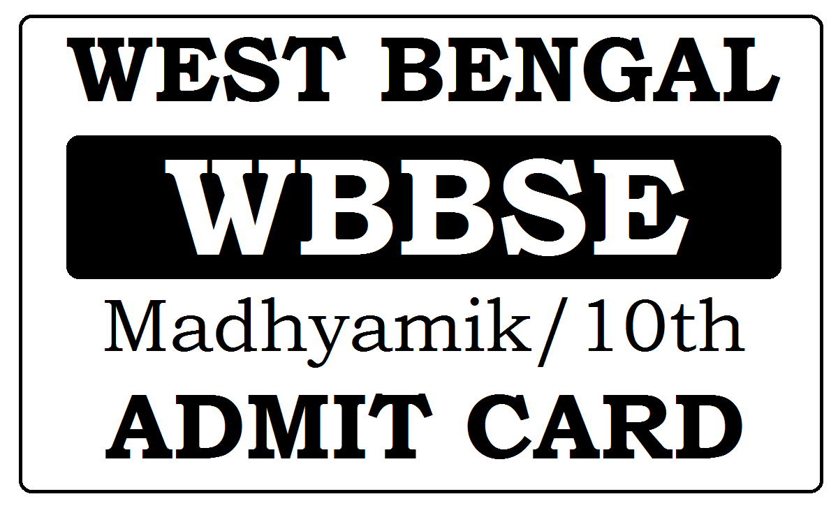 WB 10th Admit Card 2021