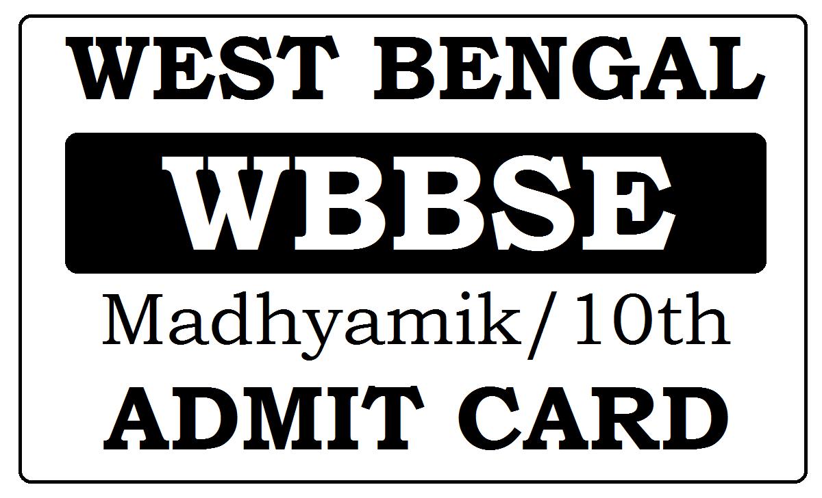 WB 10th Admit Card 2021