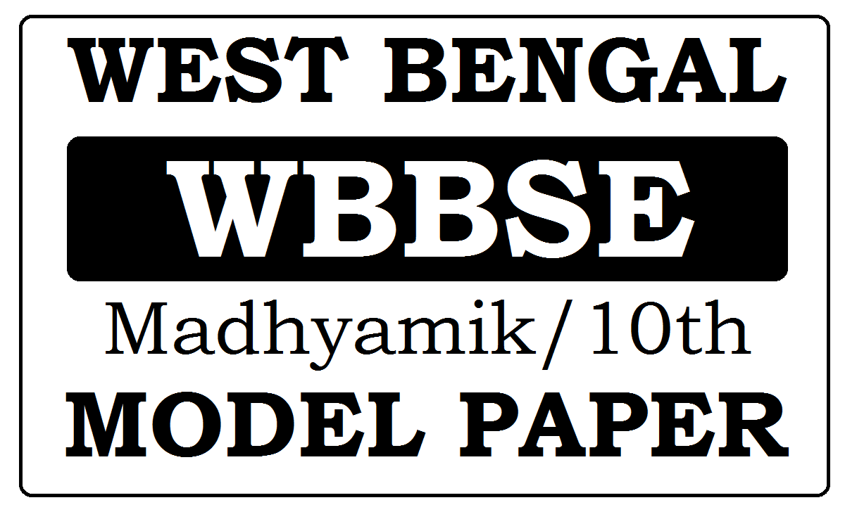 WBBSE Model Papers 2020