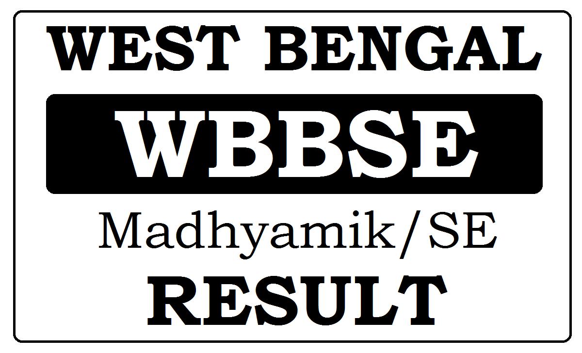 WB SE Result 2021