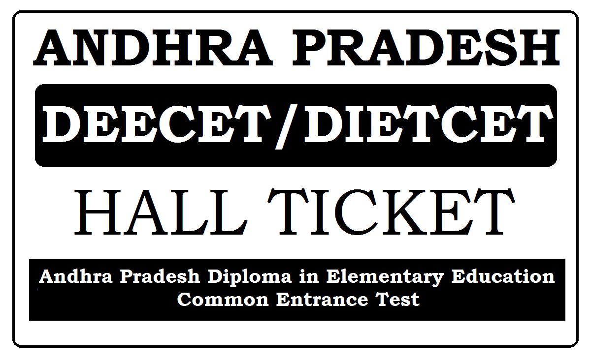 AP DEECET Hall Ticket 2021 Download