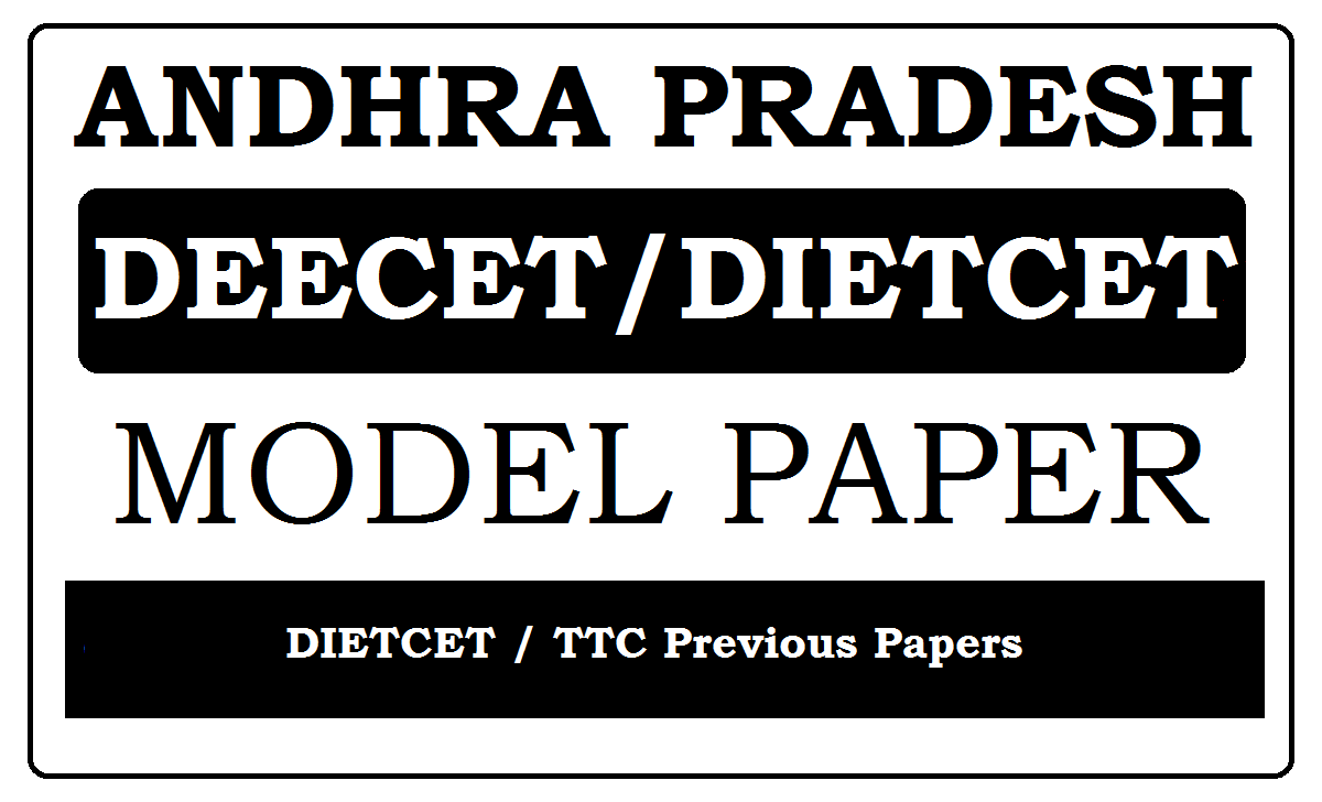 AP DEECET Model Papers 2020