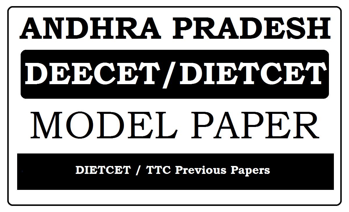 AP DEECET Model Papers 2021