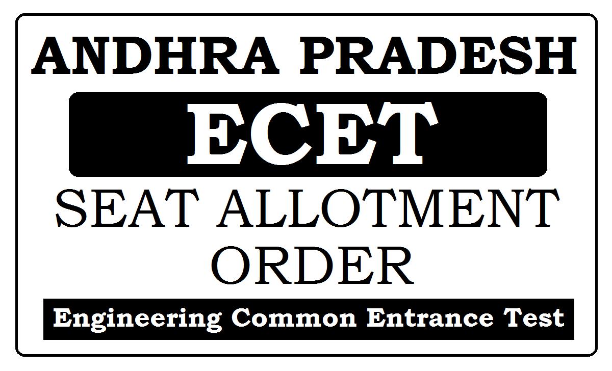 AP ECET Seat allotment Order 2021